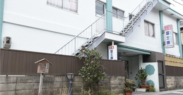 富士広旅館